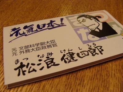 1chinomiya1006_7.jpg